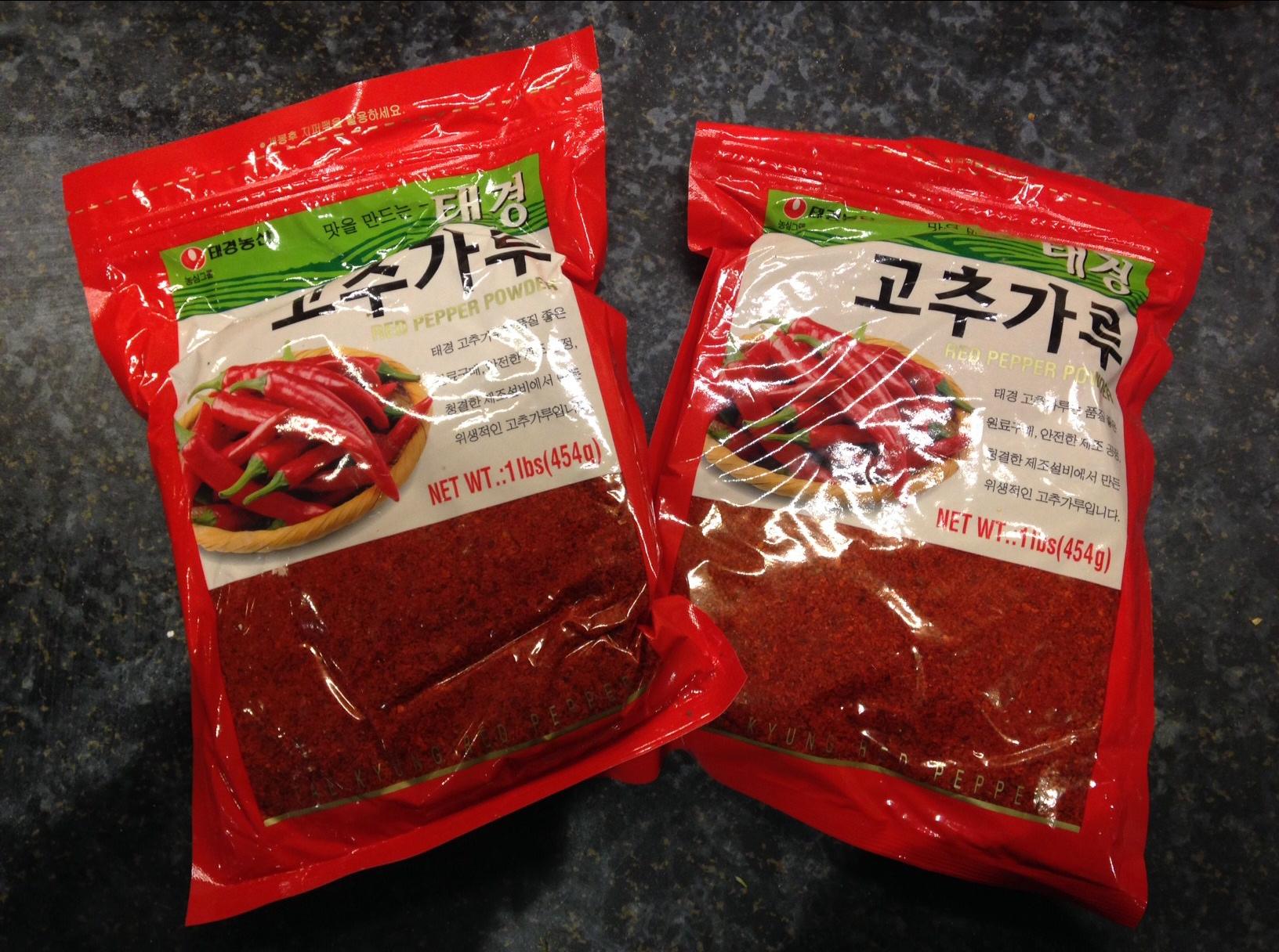 Korean hot pepper powder